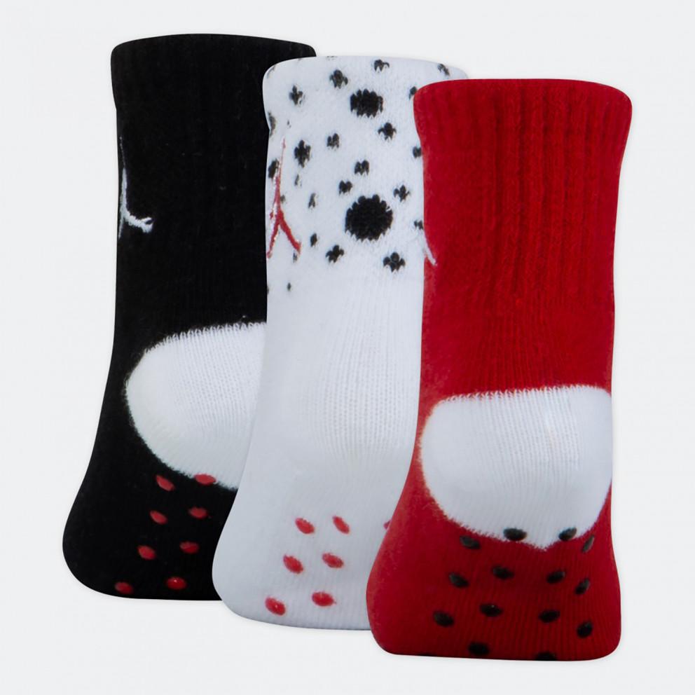 Jordan Ankle 3PK Παιδκές Κάλτσες