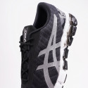 Asics Gel-Quantum 180 5 Men's Running Shoes