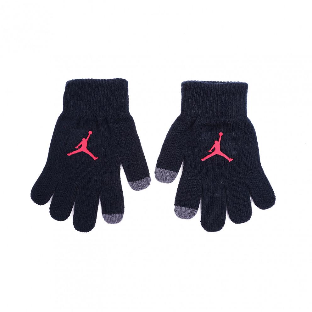 Jordan Jumpman Classics Pom Beanie Set Σετ Σκουφάκι Γάντια