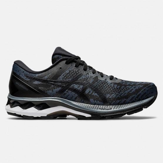 Asics Gel-Kayano 27 Mk Ανδρικά Παπούτσια για Τρέξιμο