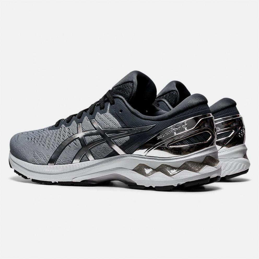Asics Gel-Kayano 27 Platinum Men's Running Shoes