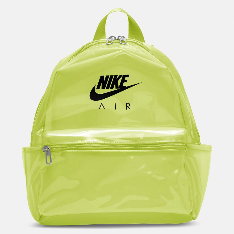 Nike Just Do It Σακίδιο Πλάτης