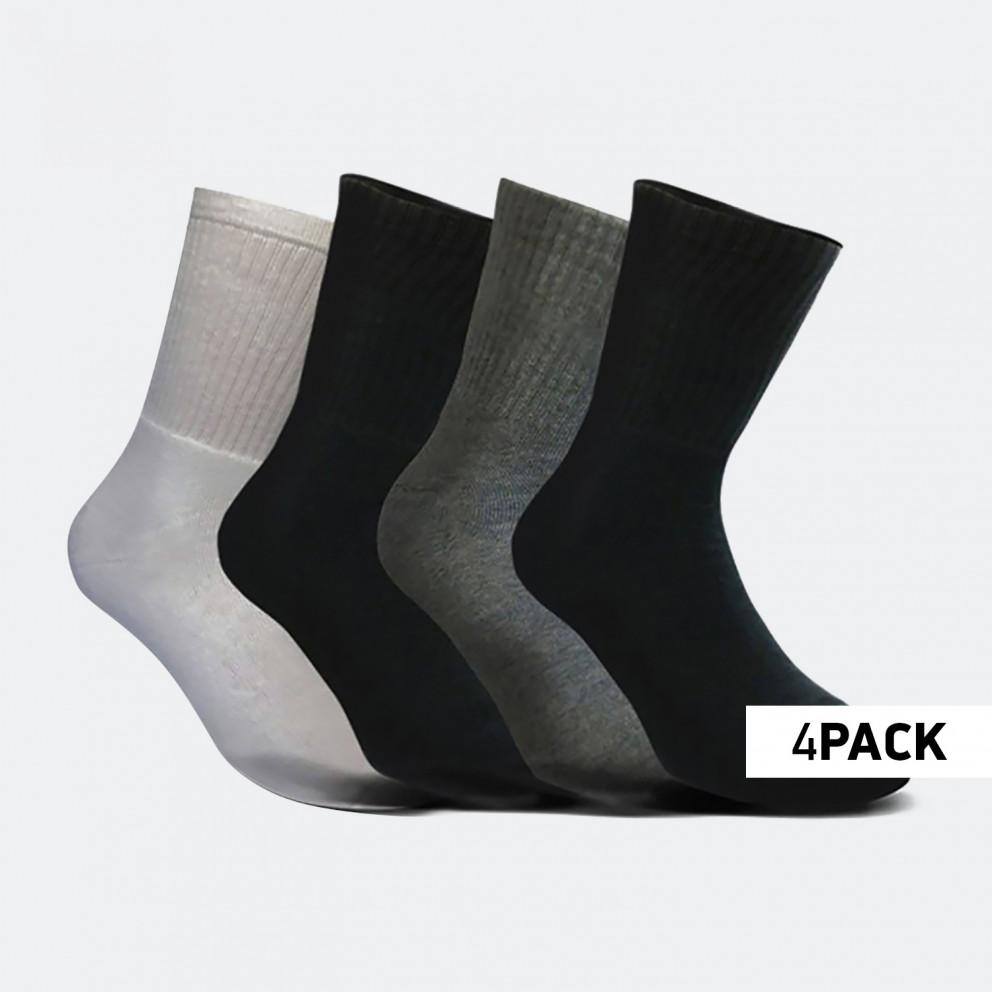 Cosmos Sport 4-Pack Παιδικές Κάλτσες για το Τένις