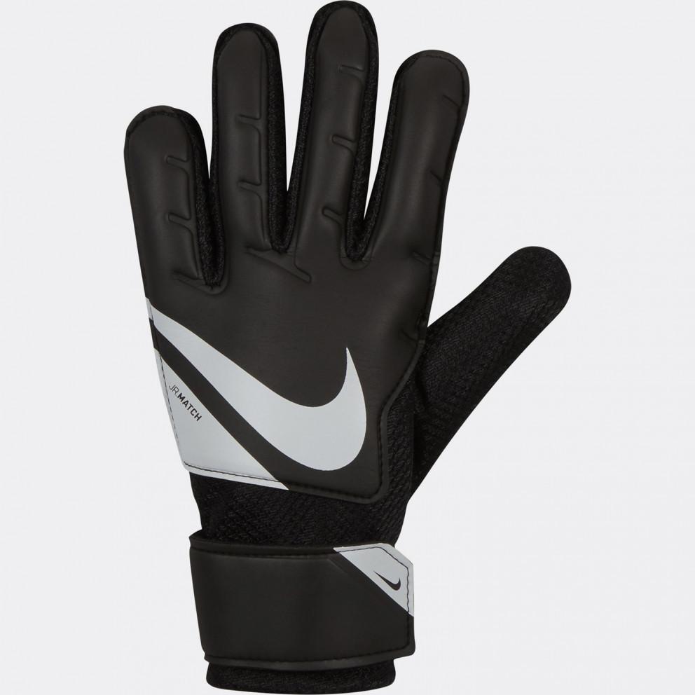 Nike Gk Match Jr - Fa20
