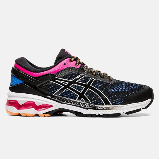 Asics Gel Kayano 26 Women's Shoes