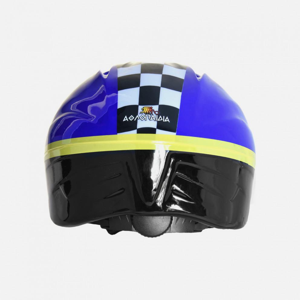 Athlopaidia Cycling Kids Helmet S (50-52)
