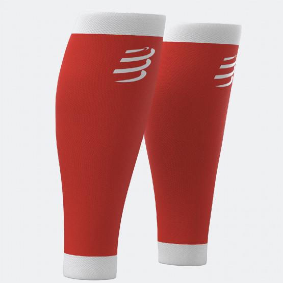 COMPRESSPORT R1 Κάλτσες για Στήριξη Γάμπας
