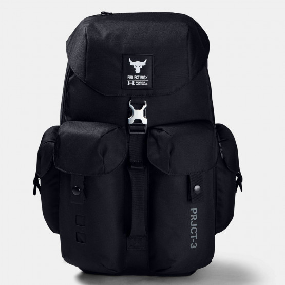Under Armour Project Rock Pro Backpack 34 L