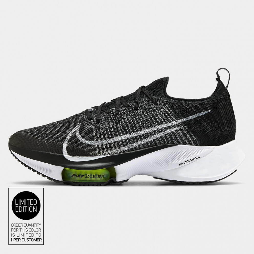 Nike Air Zoom Tempo Next% Ανδρικά Running Παπούτσια