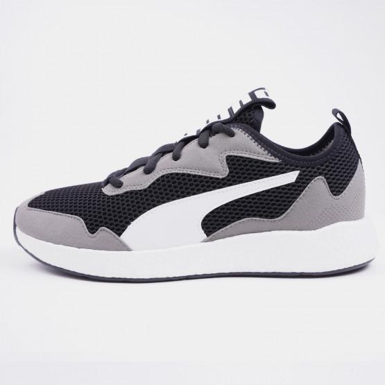 Puma Nrgy Neko Skim Footwear