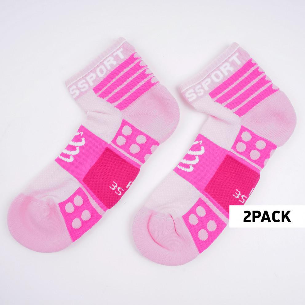 COMPRESSPORT Traning Socks / 2-Pack