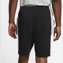 Nike M NSW SHORT JSY CB