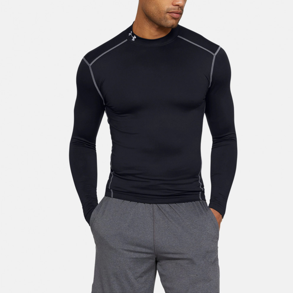 Under Armour ColdGear Men's Long Sleeve Shirt