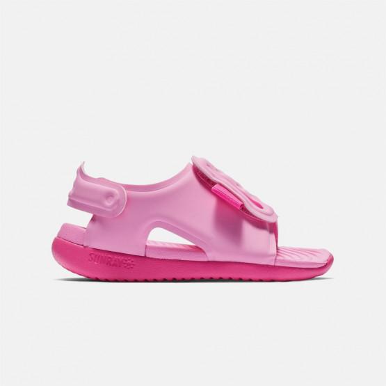 Nike Sunray Adjust 5 Βρεφικά Σανδάλια