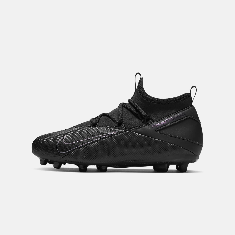Nike Jr. Phantom Vision 2 Club Dynamic Fit MG Παιδικά Παπούτσια (9000065991_1470)