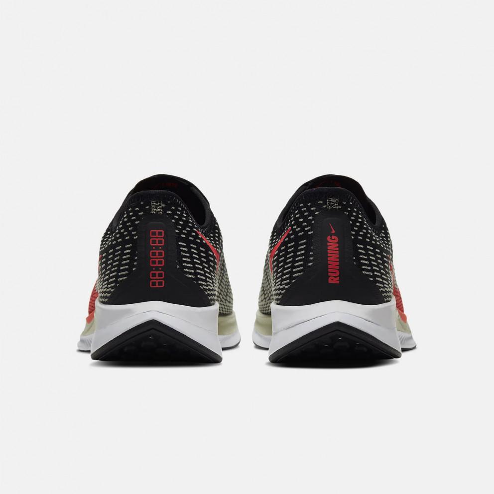 Nike Zoom PEGASUS Turbo 2 Ανδρικά Παπούτσια για Τρέξιμο