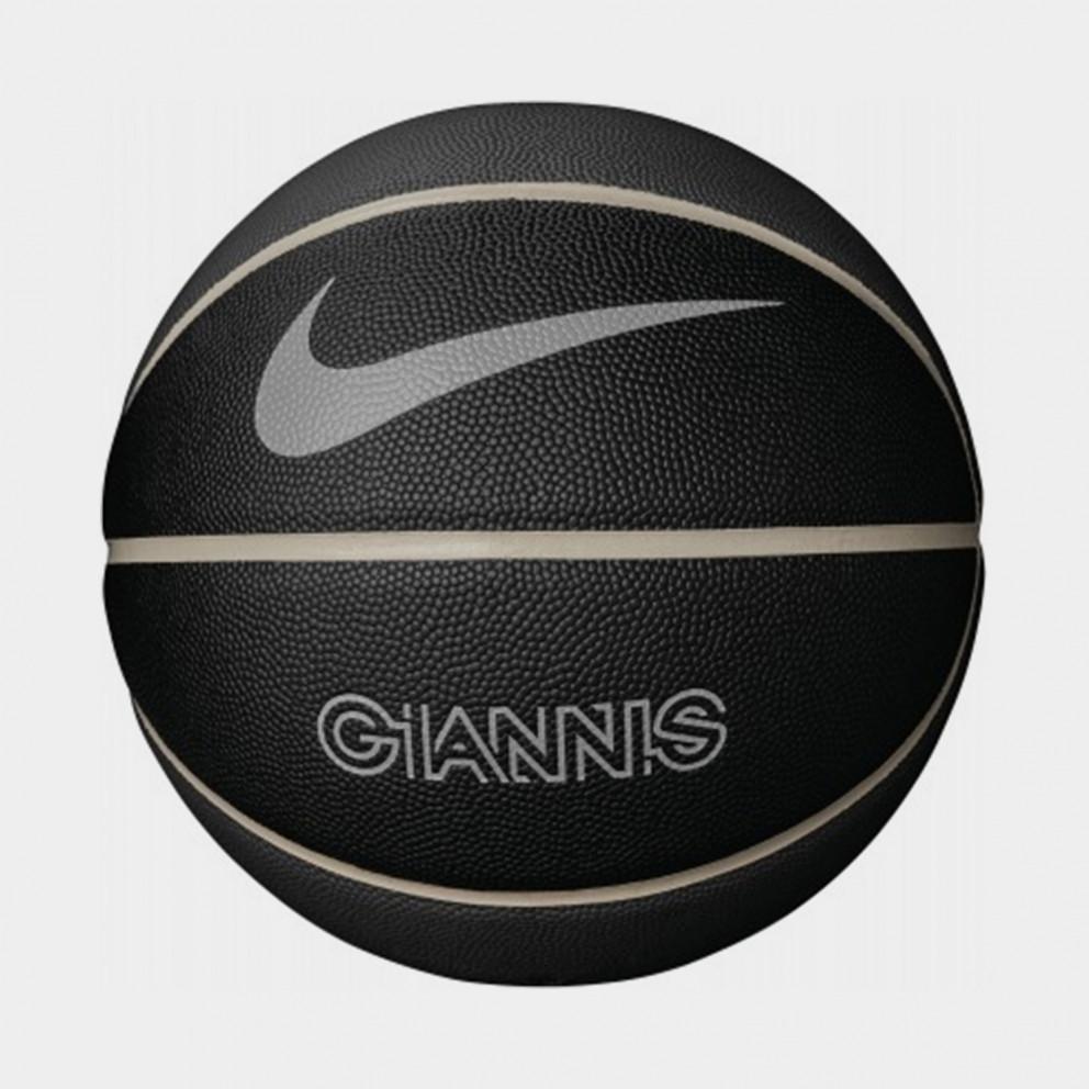 Nike Giannis All Court Basketball