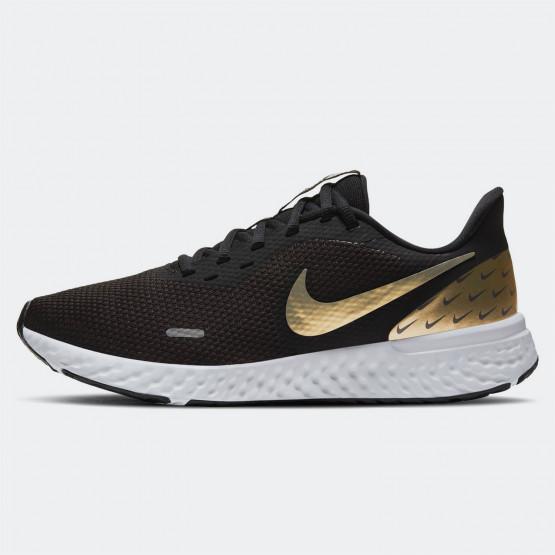 Nike Wmns Revolution 5 Prm