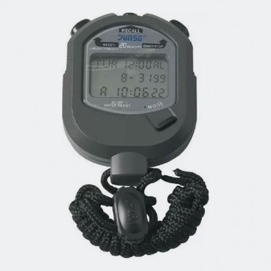 Amila Ψηφιακό Χρονόμετρο