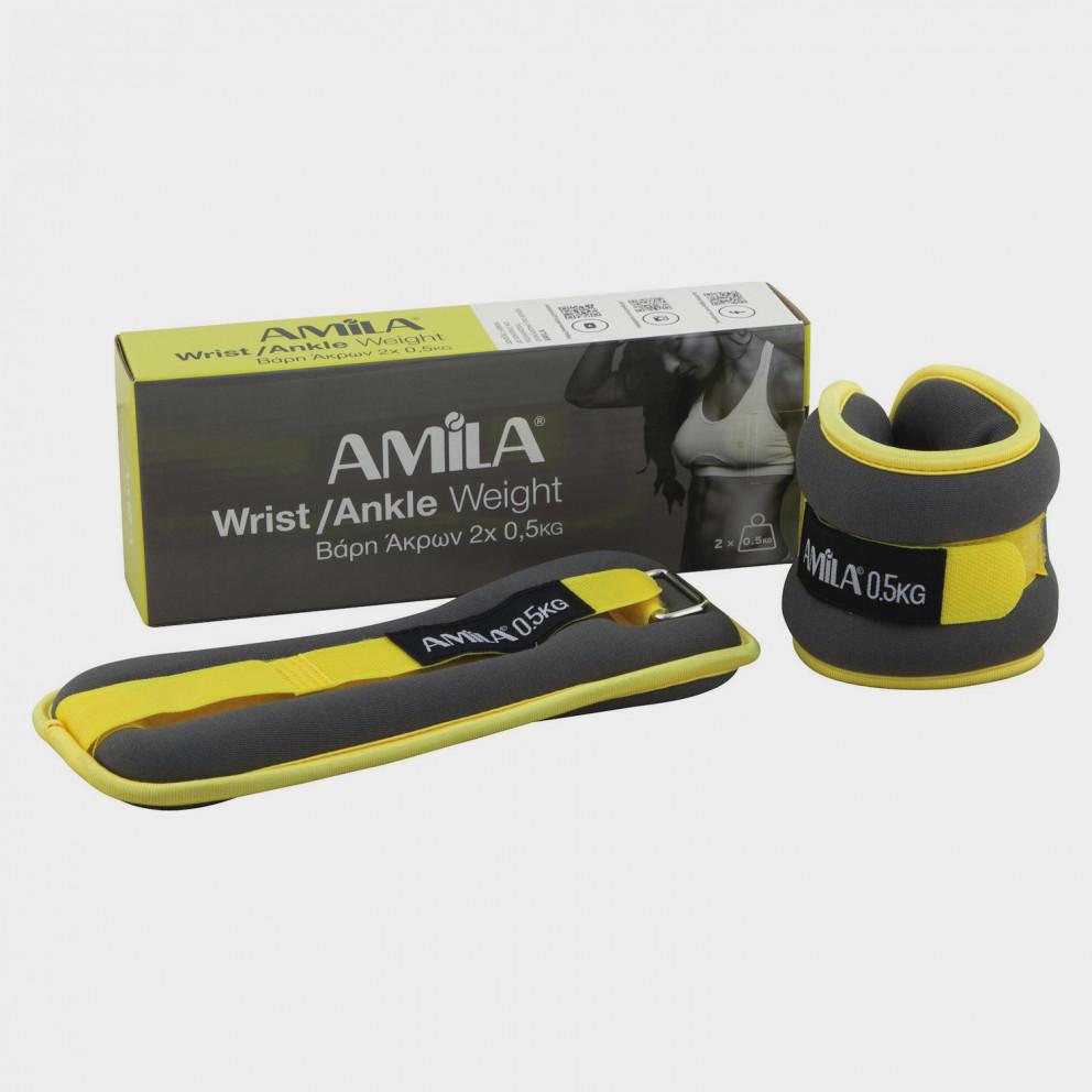 Amila 2 Piece Weights 0.5Kg