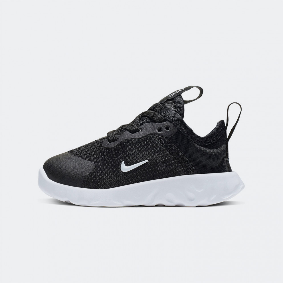 Nike Lucent Kids' Shoes