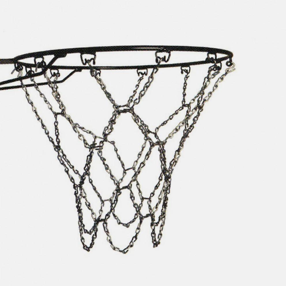 Amila Basketball Net 45cm