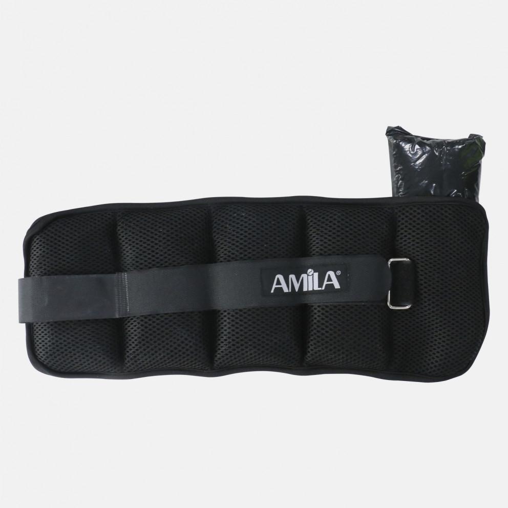 Amila Weights 2 x 2.5kg