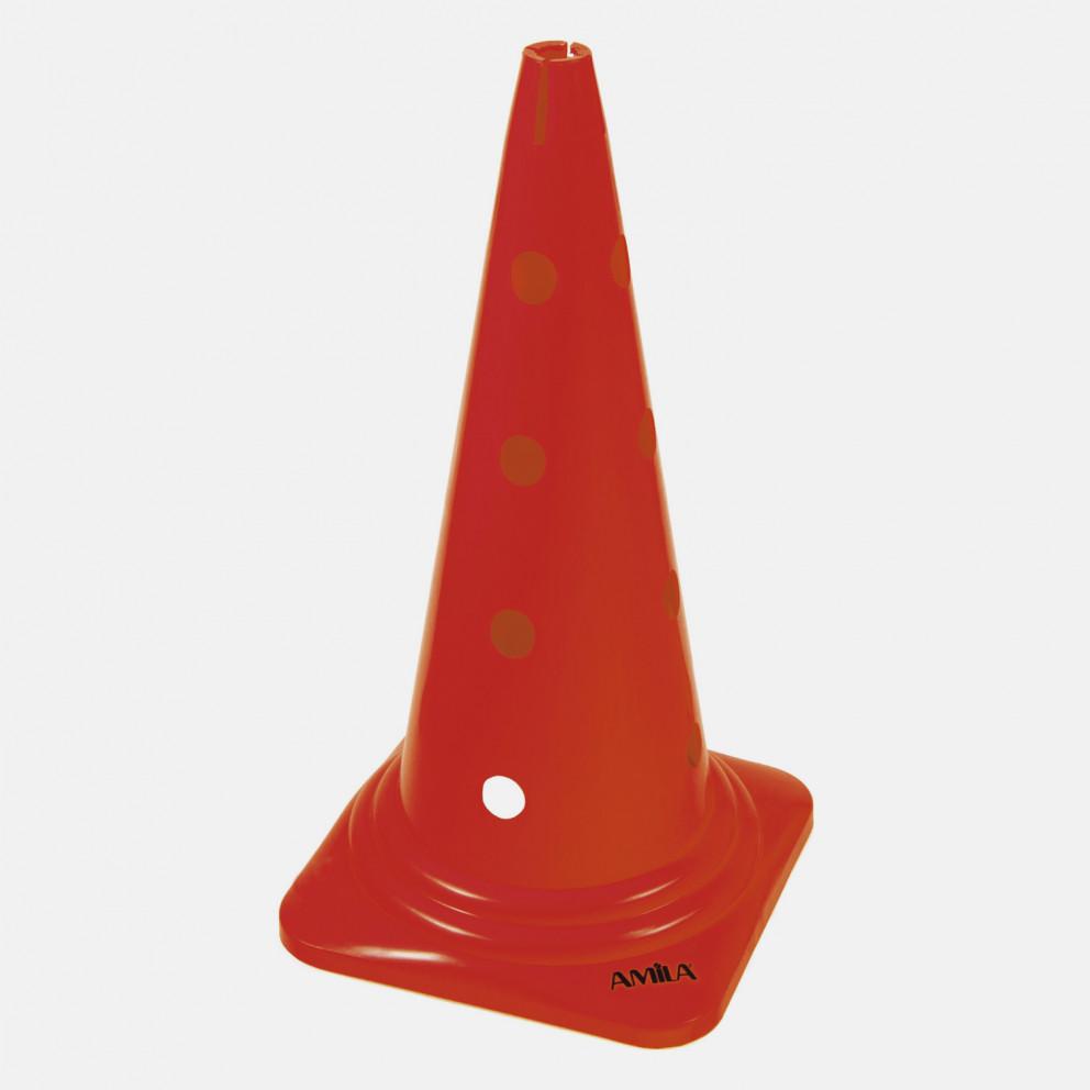 Amila Support Cone - 52 cm