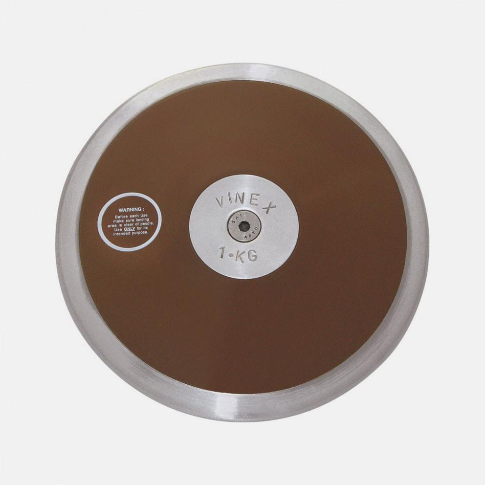 Amila Metallic Disk 1kg