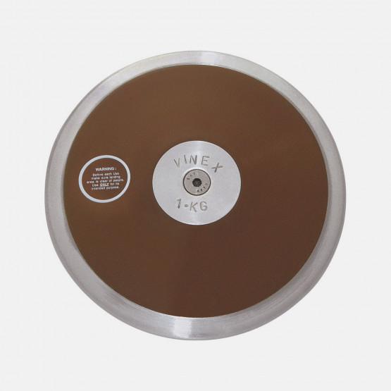 Amila Μεταλλικός Δίσκος 1kg