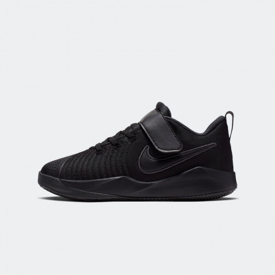 Nike Team Hustle Quick 2 Παιδικά Παπούτσια