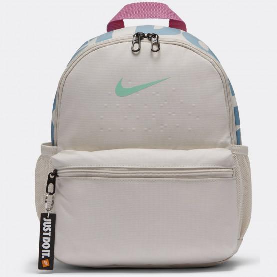 Nike Brasilia JDI Kids Mini Backpack