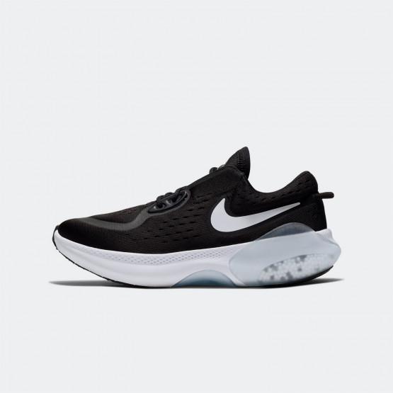 Nike Joyride Dual Run (Gs) Παιδικά Παπούτσια