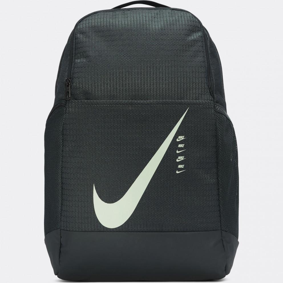 Nike Brasilia 9.0 Σακίδιο Πλάτης