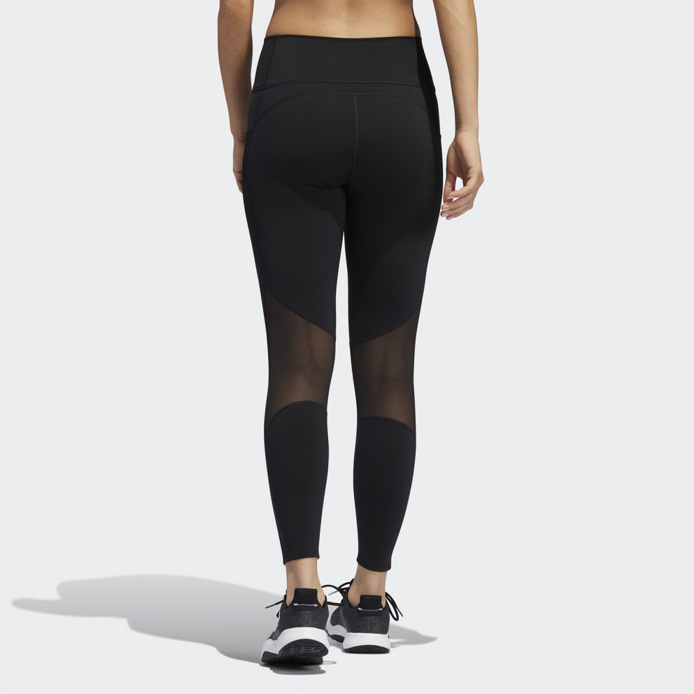 adidas Performance Believe This 2.0 Commuter 7/8 Tights Γυναικείο Κολάν