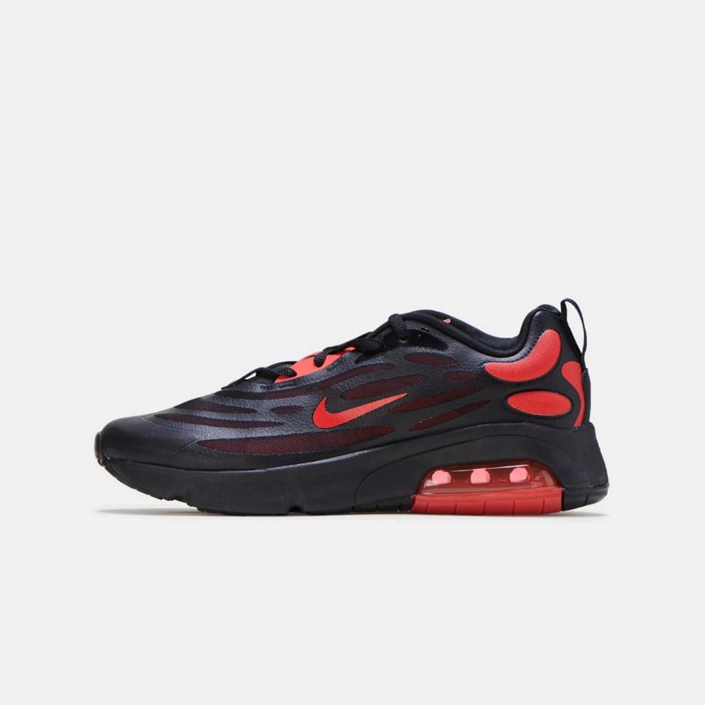 Nike Air Max Exosense (Gs) Παιδικά Παπούτσια