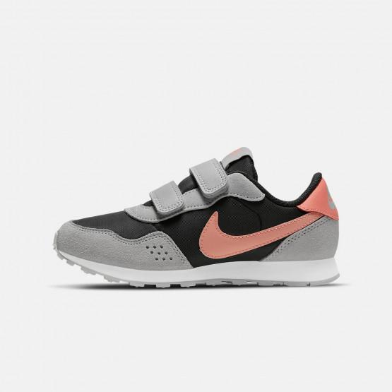 Nike MD Valiant (Psv) Kid's Shoes