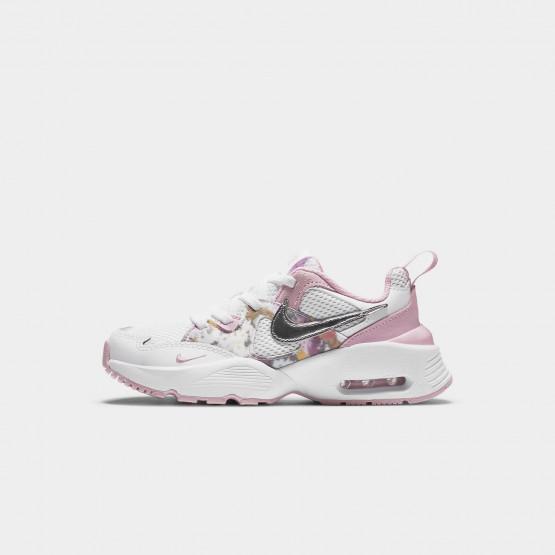 Nike Air Max Fusion SE Παιδικά Παπούτσια