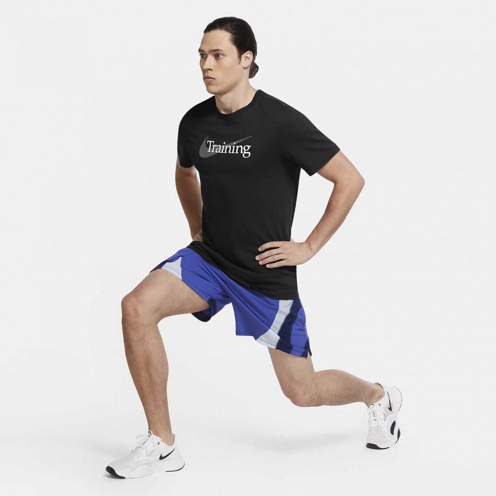 Nike Dri-Fit Swoosh Men's Training T-shirt