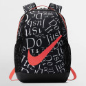 Nike Brasilia Kids' Backpack