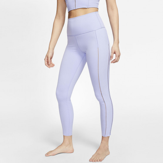 Nike Yoga Luxe Women's Leggings