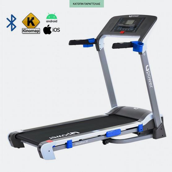 Upower Ηλεκτρικος Διαδρομος Marathon 30