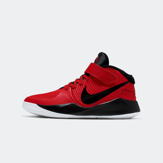 Nike Team Hustle D 9 Flyease Εφηβικό Παπούτσι