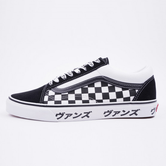 Vans Ua Old Skool Japanese Type Shoes