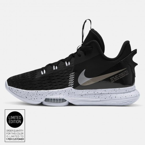 Nike LeBron Witness IV Basketball Shoes