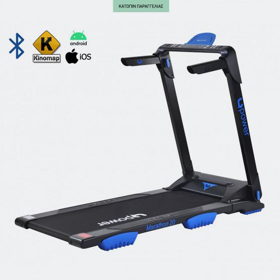 UPower Ηλεκτρικός Διάδρομος Γυμναστικής Marathon 20, 159 x 73,5 x 23,5cm