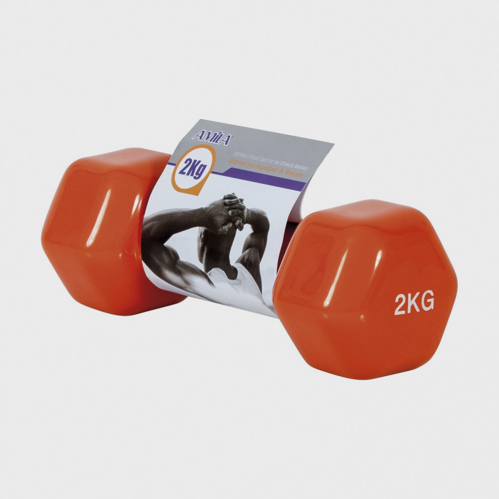 Amila Weights Vynil Lined 2Kg