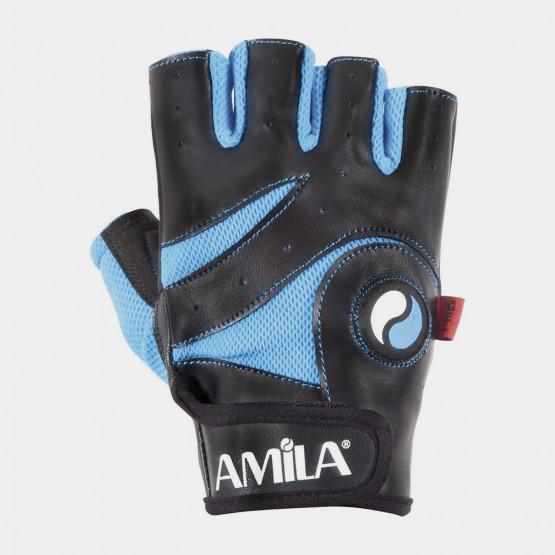 Eldico Weightlifting Half-Gloves, XL