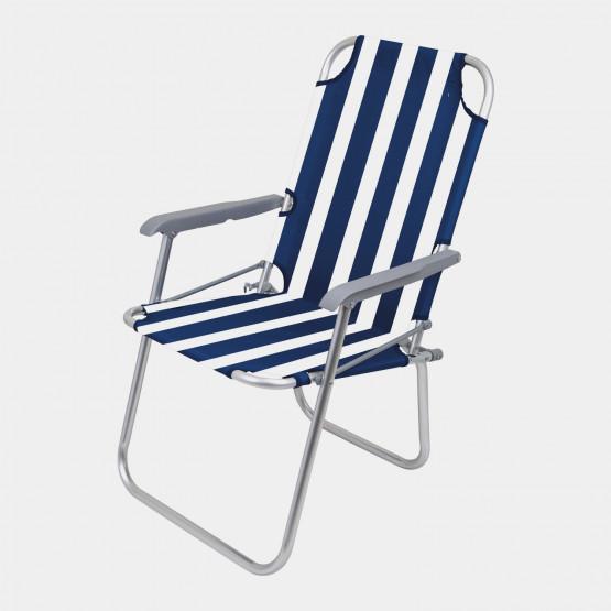 Eldico Πολυθρόνα παραλίας