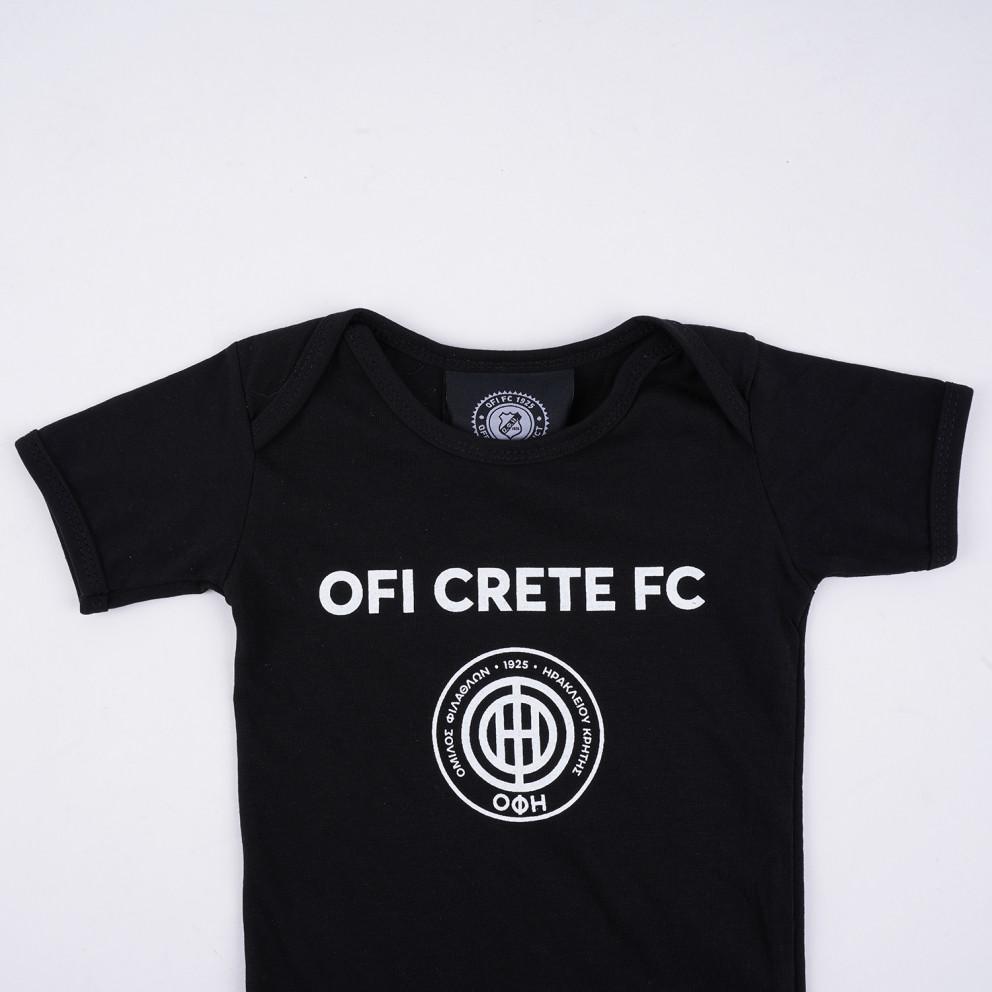 OFI OFFICIAL BRAND Crete F.C. Ζιπουνακι